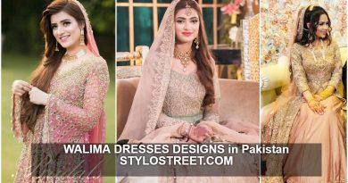 Latest Walima Dresses 2021