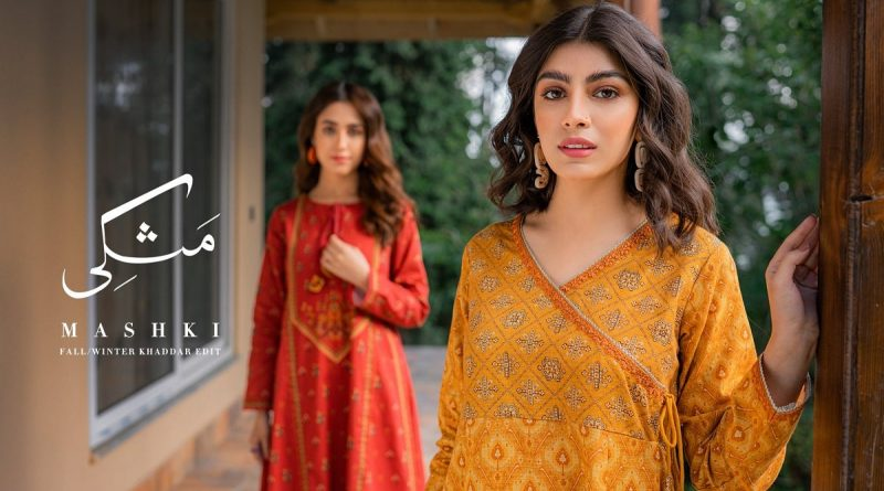 Meet Batik Clothing brand, this brand working in Pakistan with the aim to provide the best quality ready-to-wear clothing to its customers. Every year Batik clothing brands publish a wide range of casual party wear and luxury wear outfits for women. Furthermore, this brand fulfills the need of current-era women.